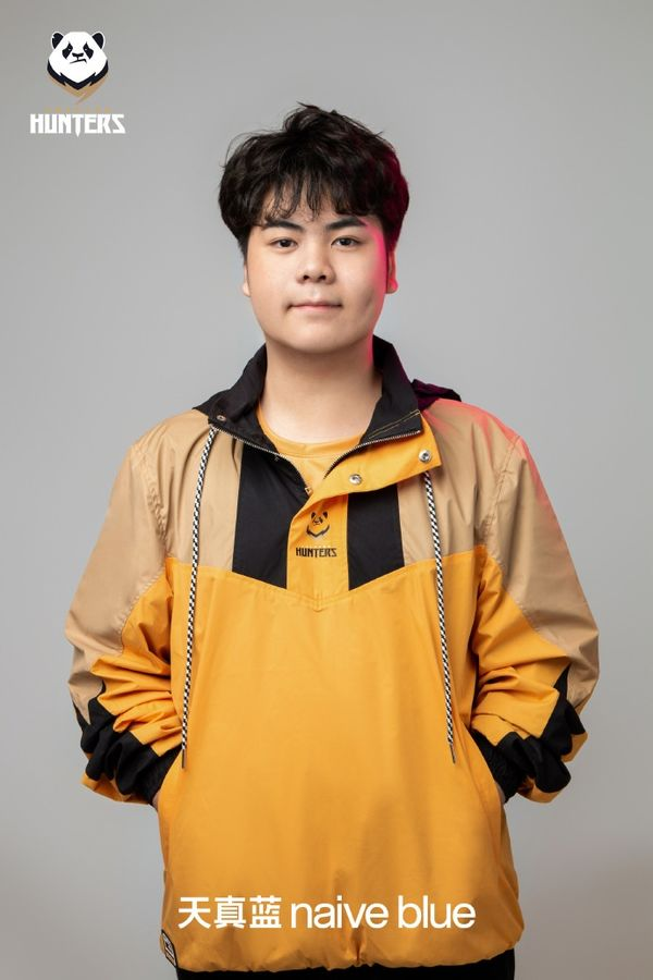 Luo Wenjie