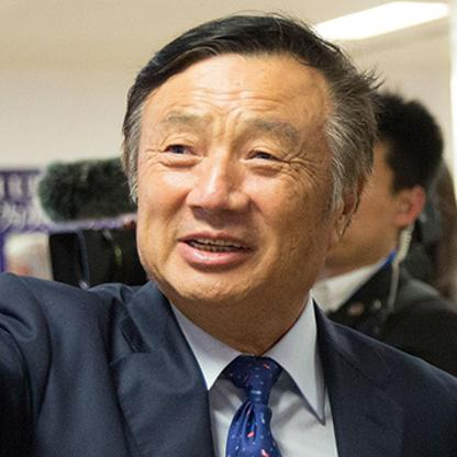 Ren Zhengfei net worth 2020